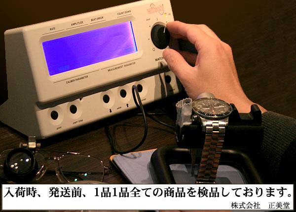 正美堂は時計全て検品をし発送しております。