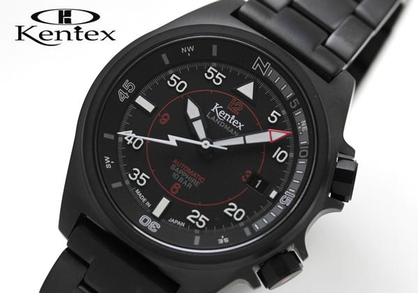 kentex S678X-03