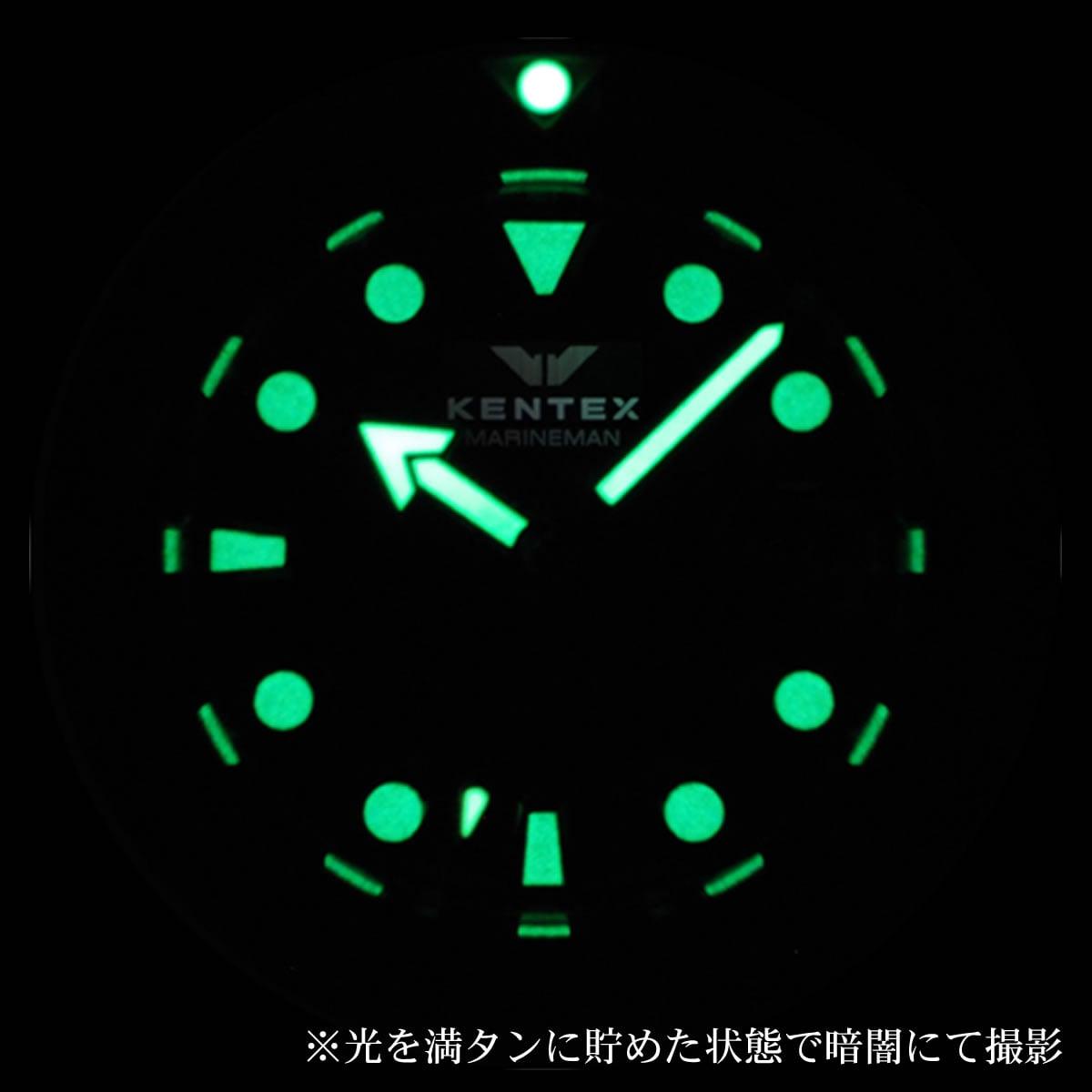 スーパールミナス夜光 S706M-19