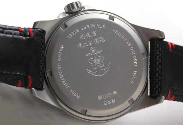 s715m-03 ケンテックス Kentex JSDF クォーツ メンズウォッチ