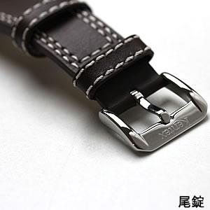 ケンテックス時計 尾錠