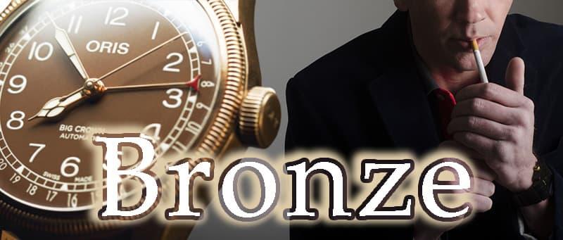 ブロンズ 腕時計 銅 ェース