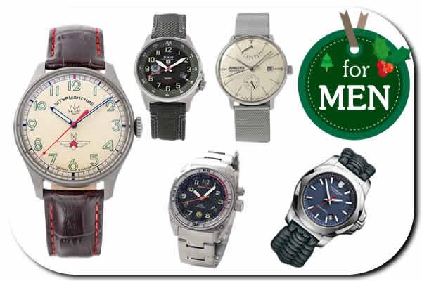男性 彼氏 旦那様へのクリスマスプレゼント 腕時計