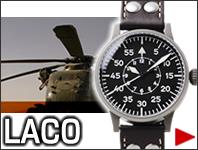 ドイツのパイロットウォッチ系ラコ
