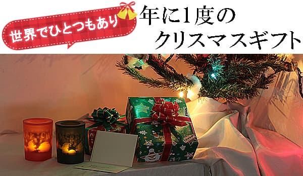 2019年クリスマスプレゼント 時計特集