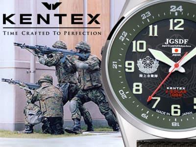 Kentex(ケンテックス)腕時計 クリスマスプレゼント