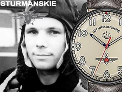 TURMANSKIE シュトゥルマンスキー 腕時計 クリスマスプレゼント