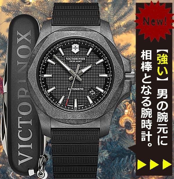 男性へのクリスマスプレゼント 腕時計 おすすめ 10万円台