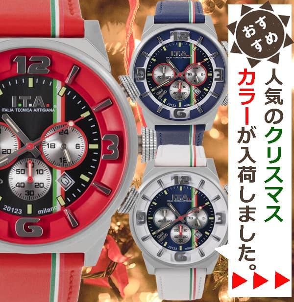 クリスマスプレゼント オシャレ 腕時計