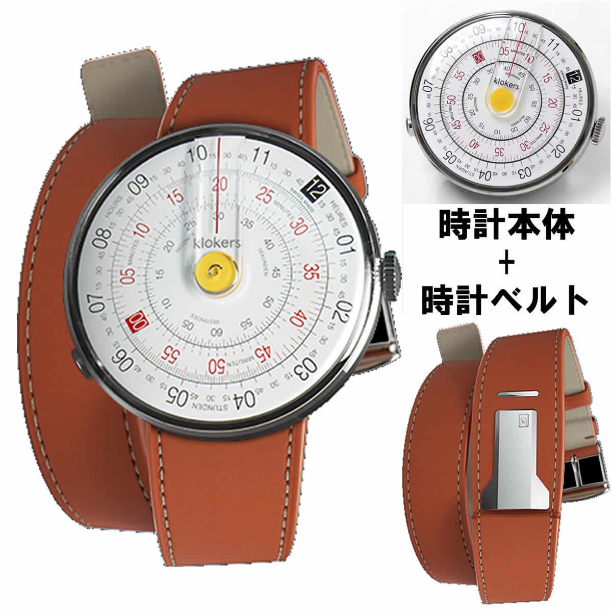 クロッカーズ腕時計 セット