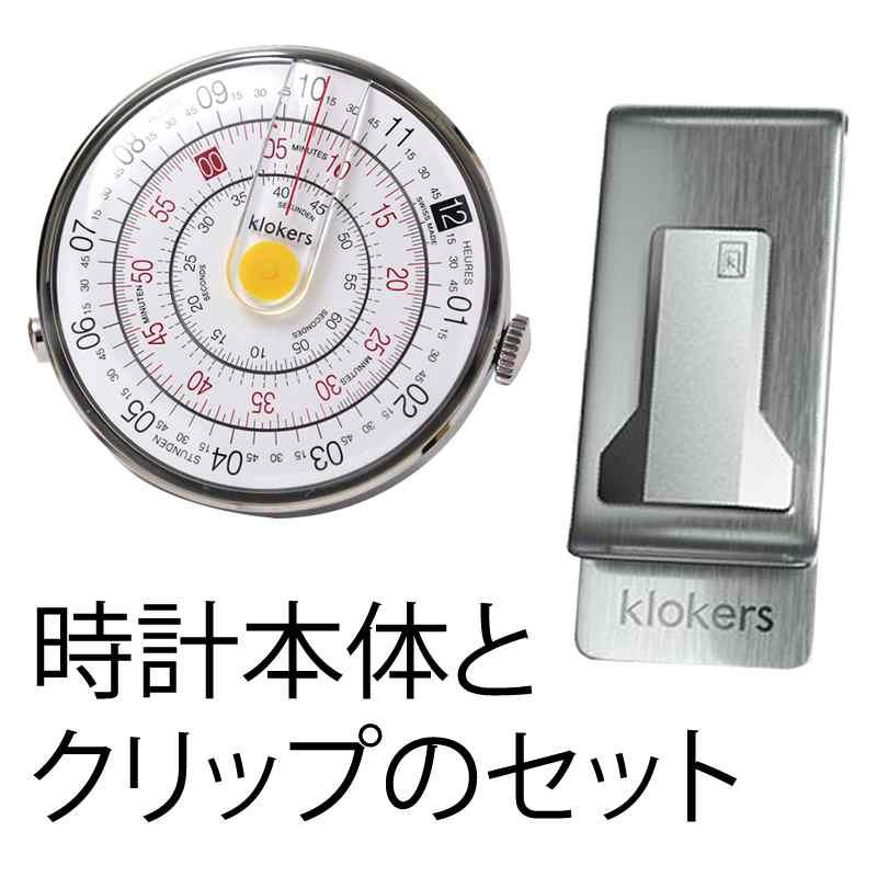 klokers クロッカーズ クローカーズ 時計  klok01d1 クリップとセット