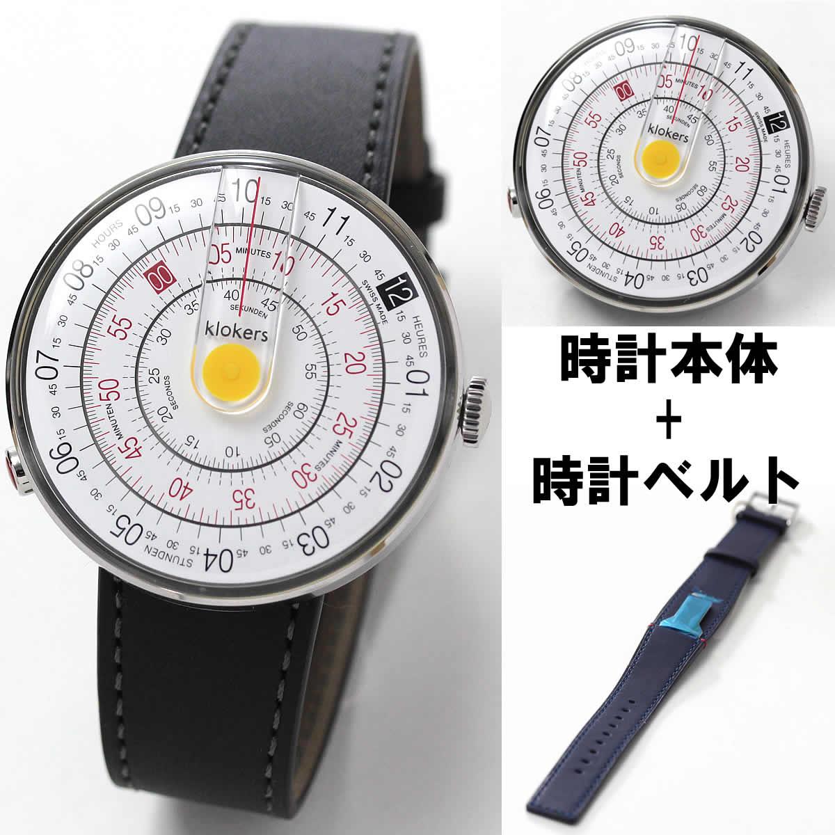 klokers(クロッカーズ) KLOK-01-D1 腕時計とklokers(クロッカーズ) 腕時計用ベルト マットブラックMC2セット