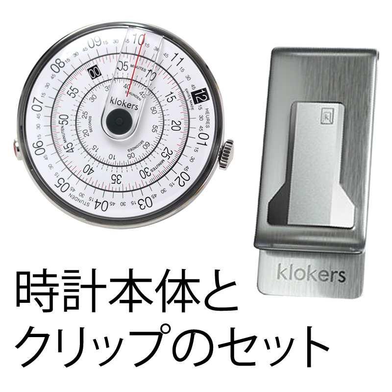 klokers クロッカーズ クローカーズ 時計  klok01d2 クリップとセット
