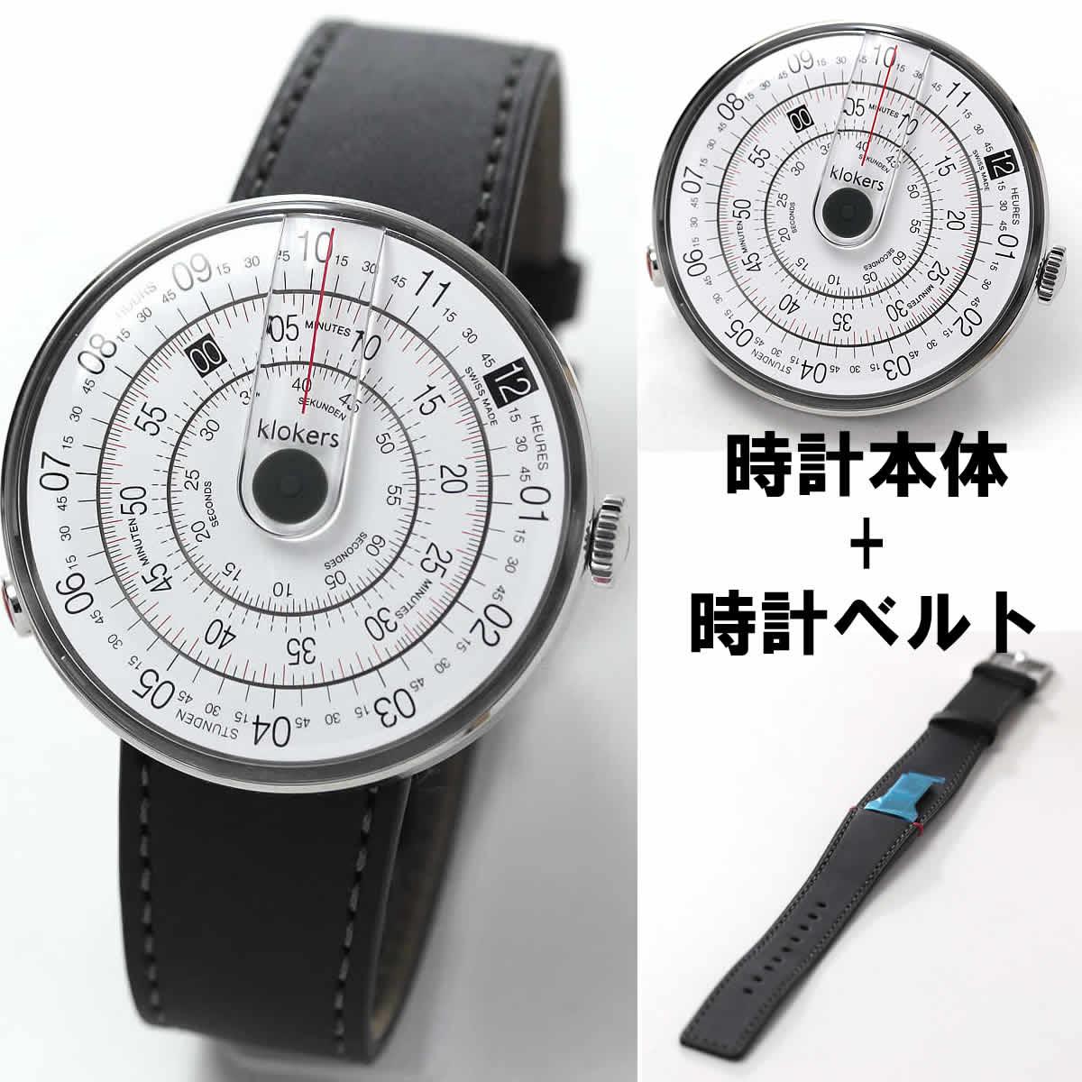 こちらはklokers(クロッカーズ)KLOK-01-D1 腕時計と アルカンターラオレンジのベルトをセットにしてお届けいたします。