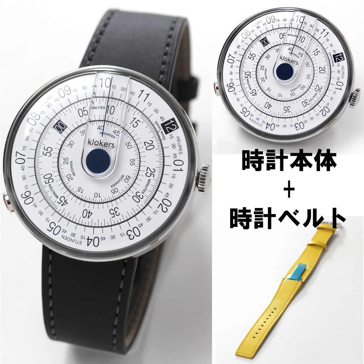 こちらはklokers(クロッカーズ)KLOK-01-D4 腕時計とニューポートイエローのベルトをセットにしてお届けいたします。