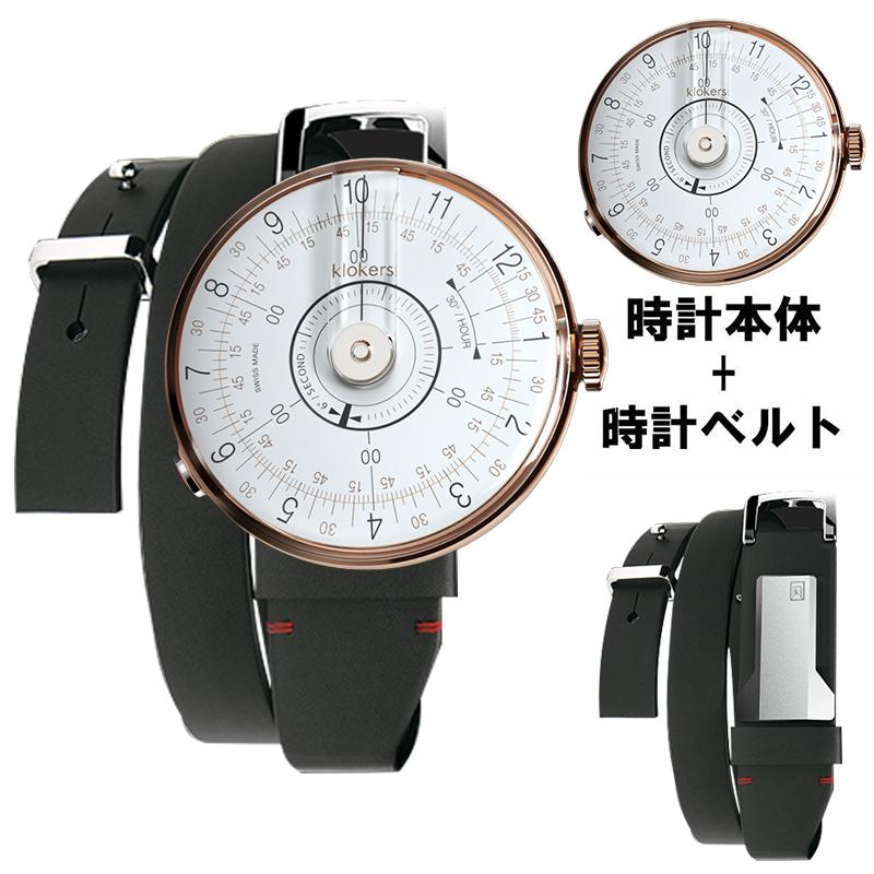 クロッカーズ時計