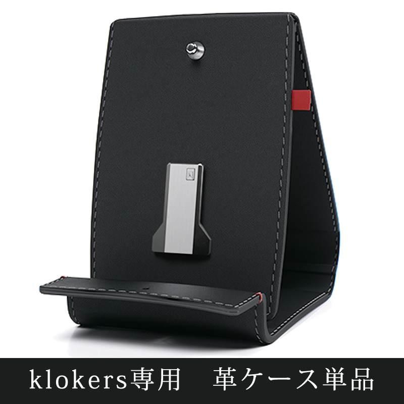 klokers クロッカーズ クローカーズ 専用革ケース