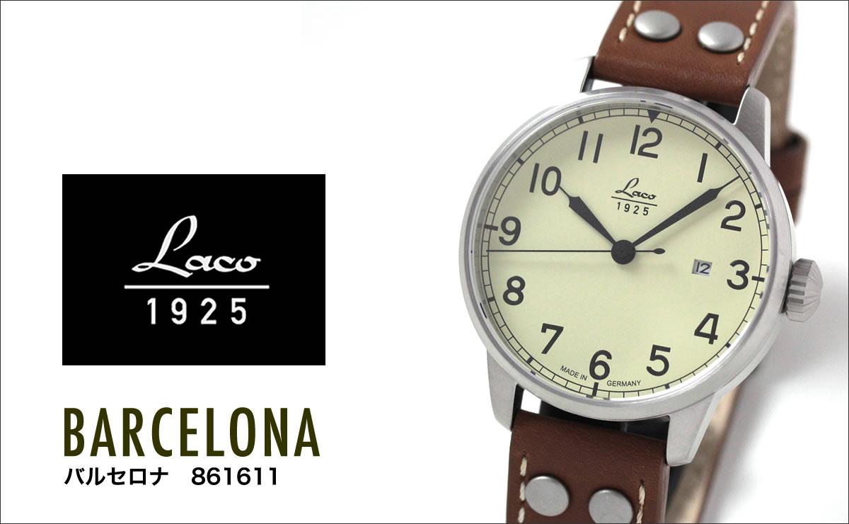 Laco(ラコ)バルセロナ 861611