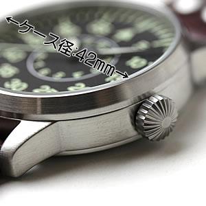 ラコ腕時計 大きさ