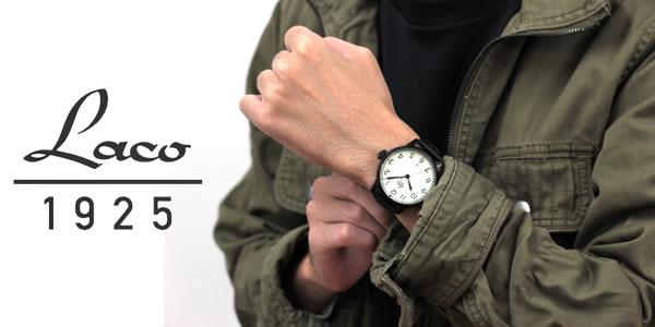 ラコ パイロットウォッチ 時計