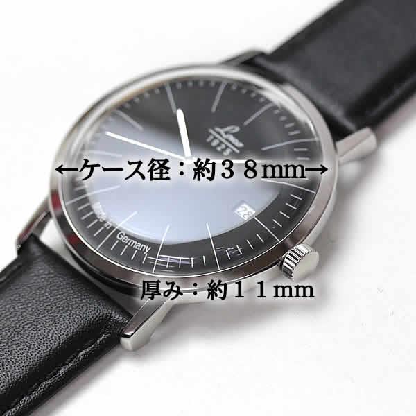 ラコ腕時計 ケース大きさ