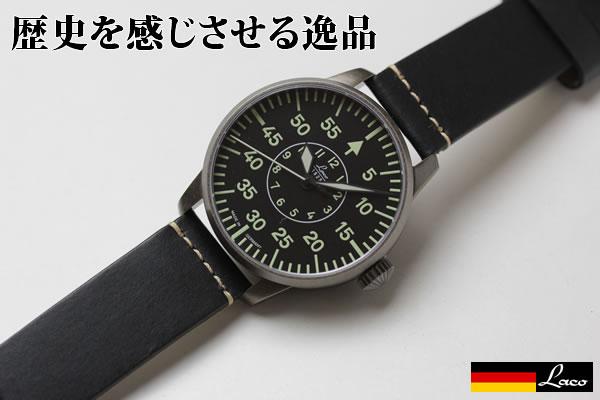 ラコ(Laco)Zweibrucken 自動巻き腕時計 861883