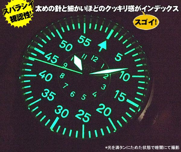 ラコ Laco 腕時計