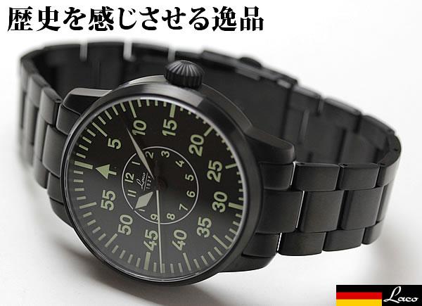 ラコ(Laco)シドニー自動巻き腕時計 861890