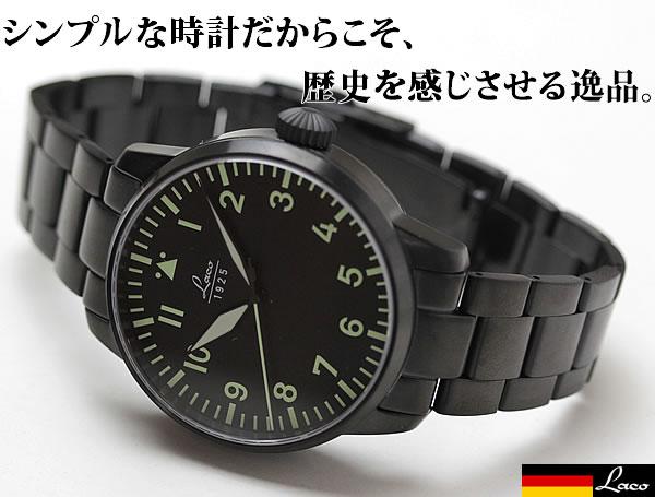 ラコ(Laco)メルボルン 自動巻き腕時計 861899