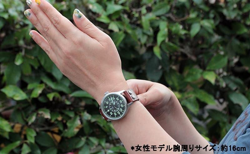 女性のモデル腕周りサイズ約16cm