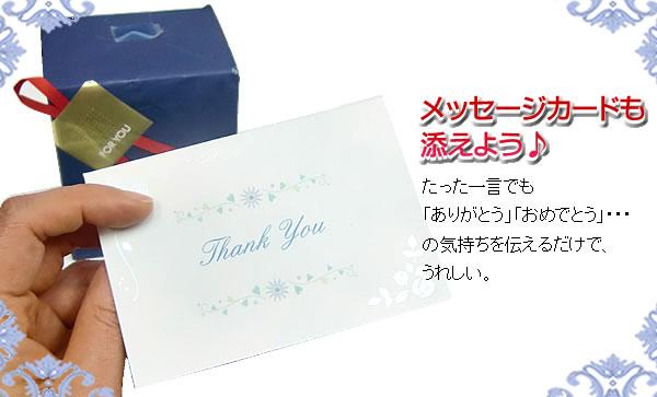 正美堂時計店 メッセージカード