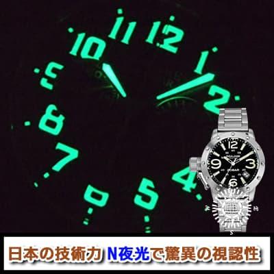 SEALANE(シーレーン)腕時計 N夜光 視認性