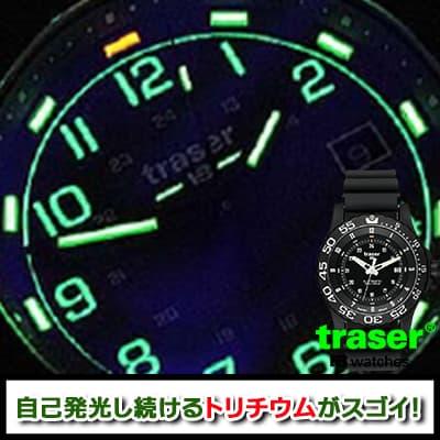 TRASER(トレーサー)腕時計 トリチウム腕時計 視認性