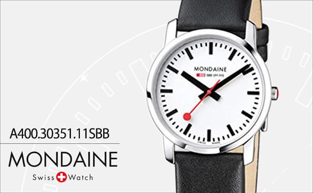 MONDAINE(モンディーン)  a4003035111sbb