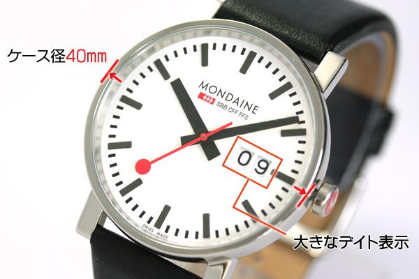 ビックデイト腕時計