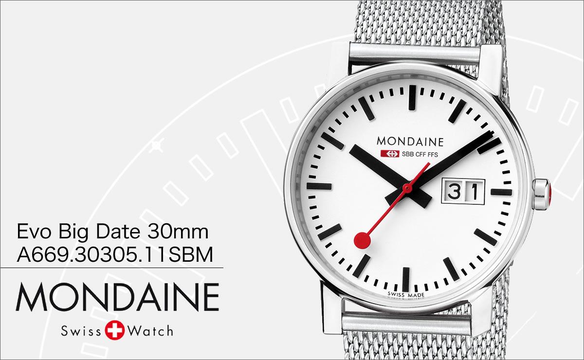 MONDAINE(モンディーン)エヴォ ビッグデイト  a6693030511sbm