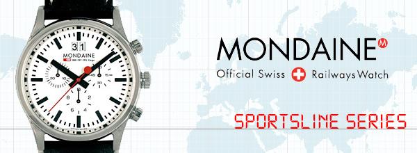 モンディーン スポーツラインシリーズ