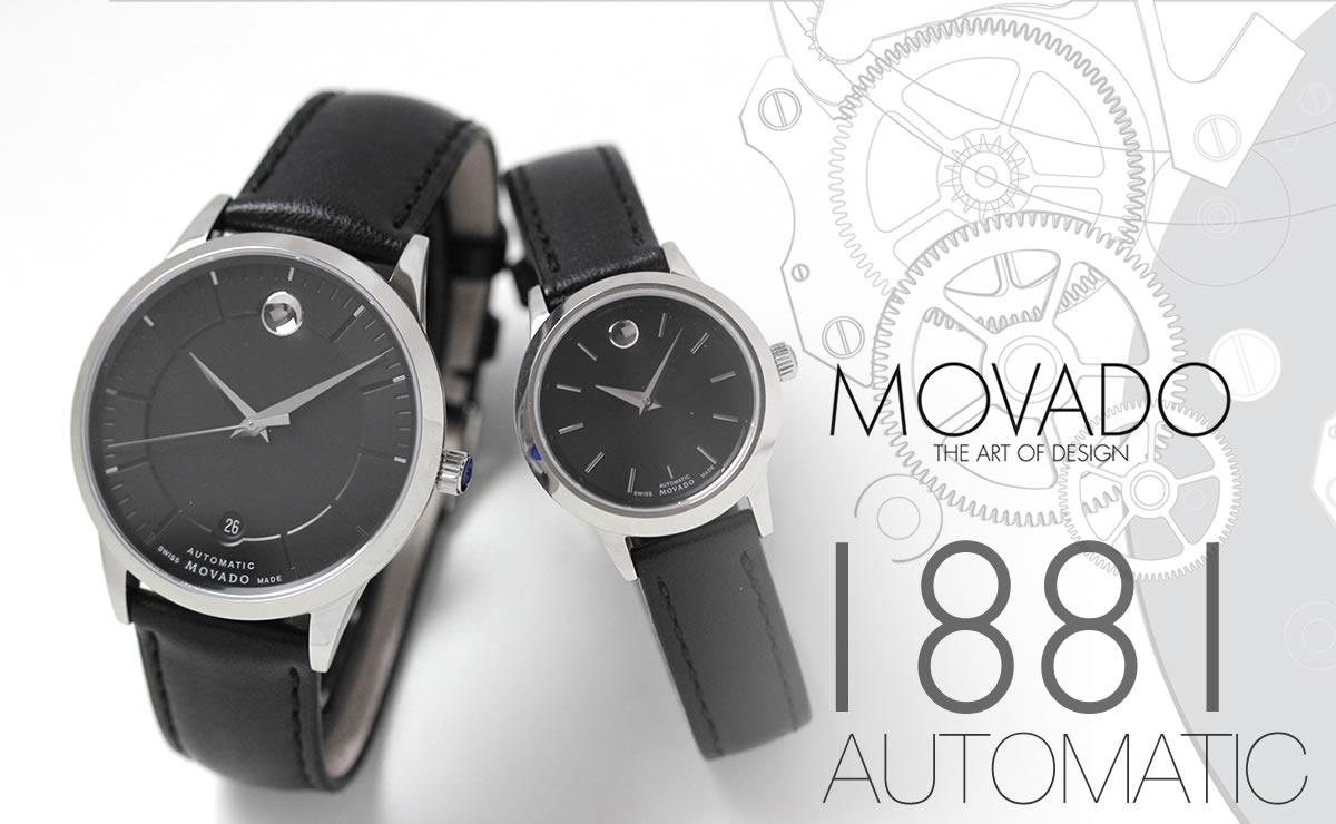 MOVADO(モバード)1881 AUTOMATIC ペアウォッチ m06068738103l-m06069238103l