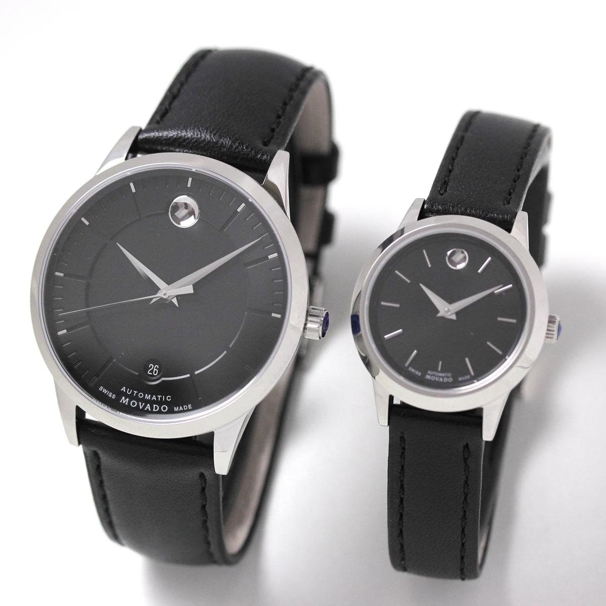 モバード 1881 AUTOMATIC ペア腕時計 m06068738103l-m06069238103l