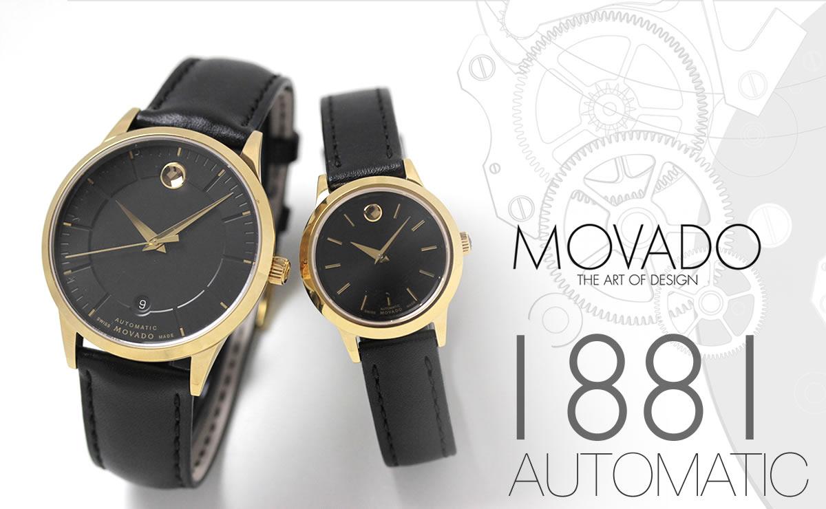 MOVADO(モバード)1881 AUTOMATIC ペアウォッチ m06068758303l-m06069258303l