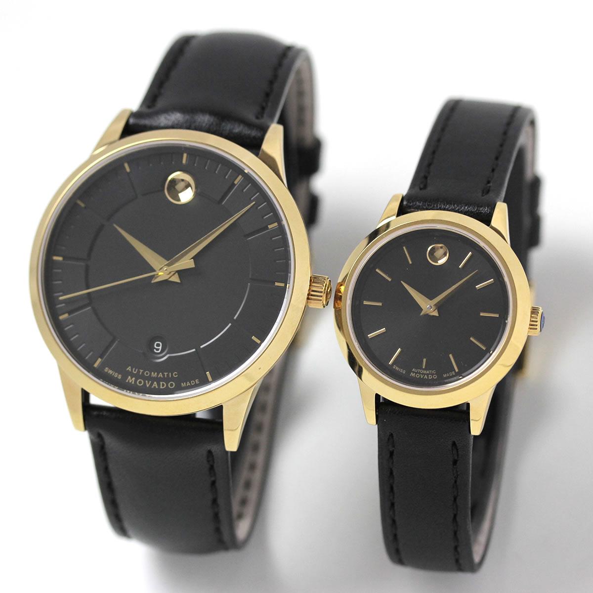 モバード 1881 AUTOMATIC ペア腕時計 m06068758303l-m06069258303l