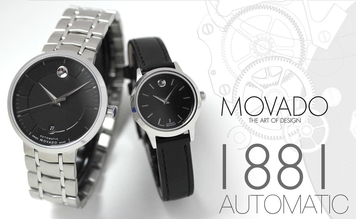 MOVADO(モバード)1881 AUTOMATIC ペアウォッチ m06069148103s-m06069238103l