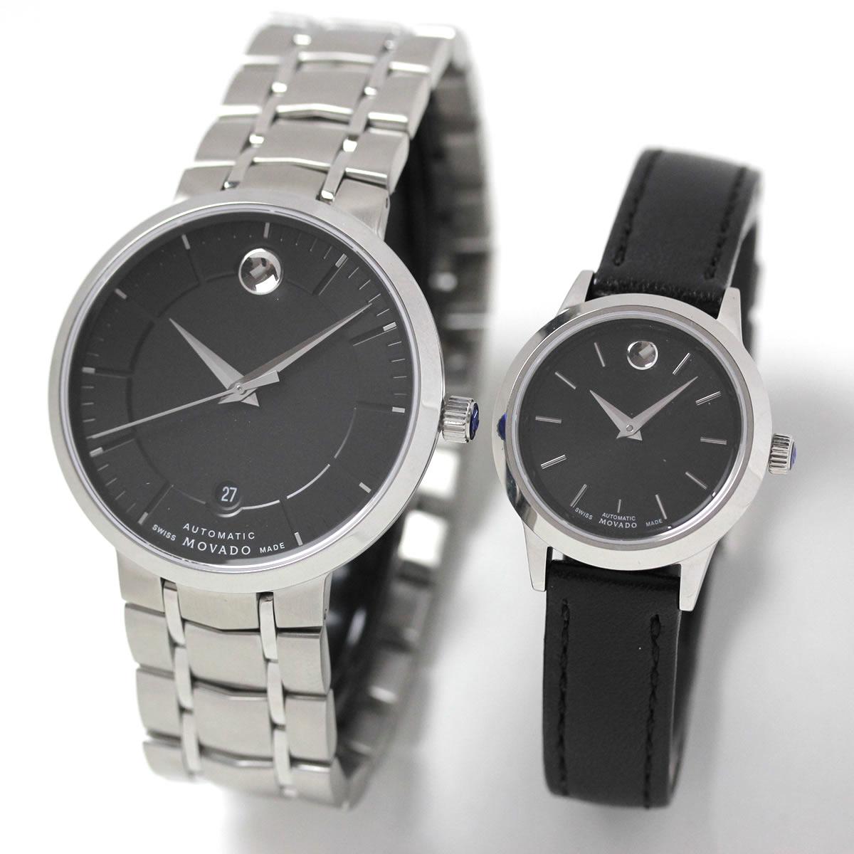 モバード 1881 AUTOMATIC ペア腕時計 m06069148103s-m06069238103l
