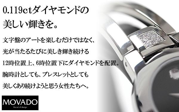 オフィス 女性 ダイヤモンド 腕時計