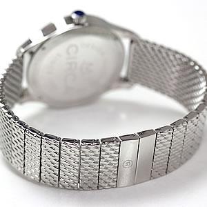 モバード時計 メッシュタイプのベルト