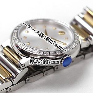 モバード腕時計 側面