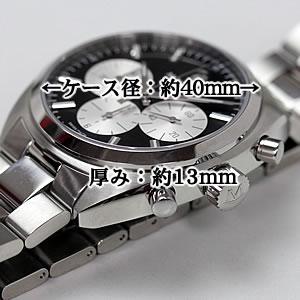 モバード腕時計 大きさ