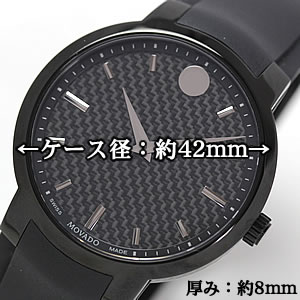 MOVADO モバード 文字盤