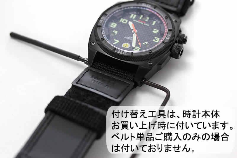 付け替え工具は、時計本体お買い上げ時に付いております。ベルト単品は付け替え工具はついておりません。