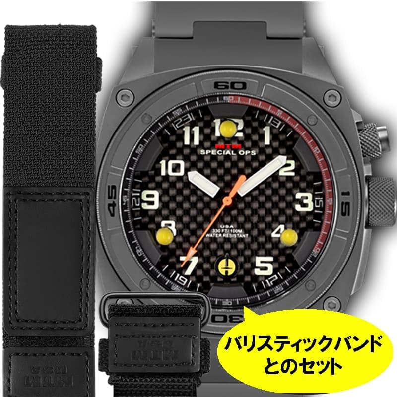 MTM スペシャルOPS ファルコン グレイ FAL-TGR-BKCB-MBTI チタニウム腕時計とバリスティックバンドセット